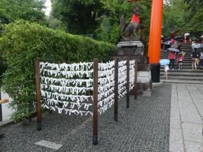 Kyoto 3