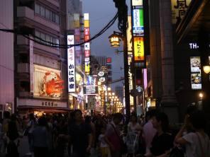 Osaka 25