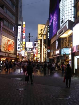 Osaka 27