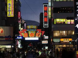 Osaka 28