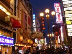 Osaka 30